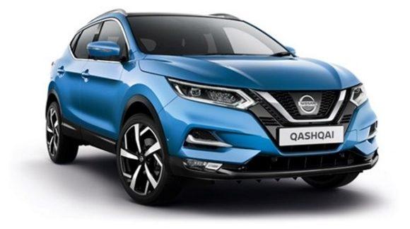 Nissan Qashqai N-Motion